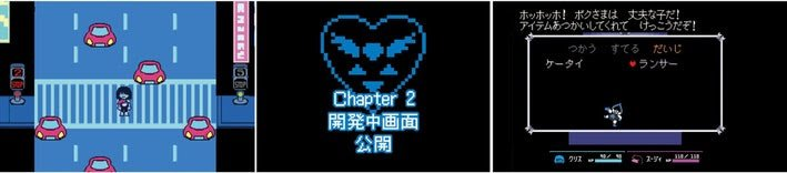 EVERYTHING WE KNOW ABOUT DELTARUNE CHAPTER 2!!!