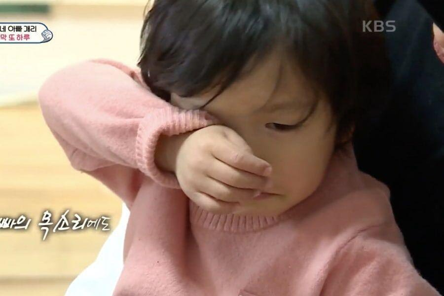 """Watch: Gary's Son Hao Tears Up When He Finds Out He'll Be Leaving """"The Return Of Superman"""""""