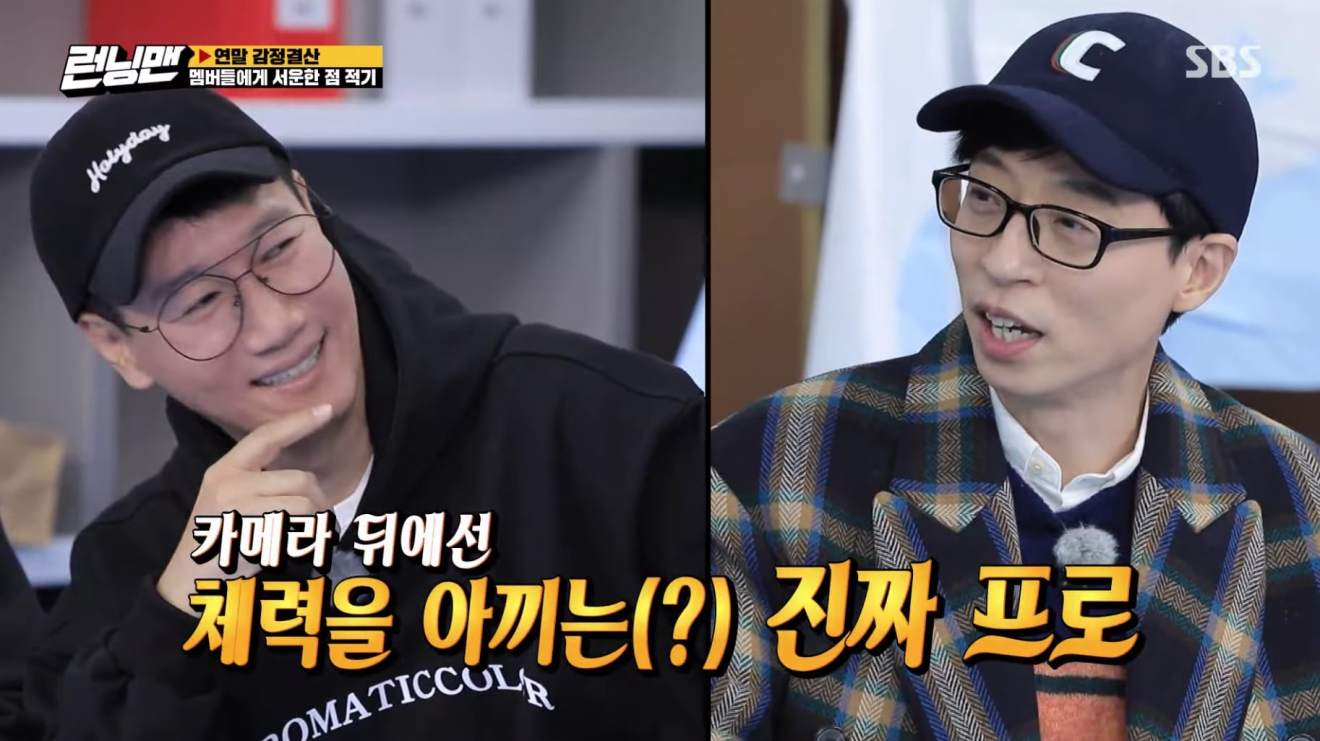 """""""Running Man"""" Members Poke Fun At Each Other In List Of Petty """"Resentments"""" For Year-End Episode!!"""