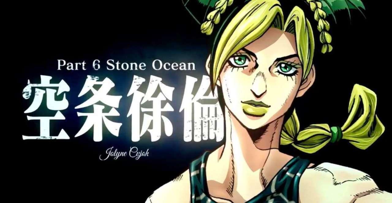 JoJo's Bizarre Adventure: Stone Ocean Part 6 Anime CONFIRMED!!!