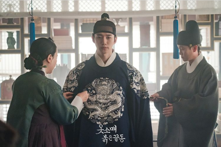 MBC'S newest show to be released in November. Snaps of the lead role was loved.