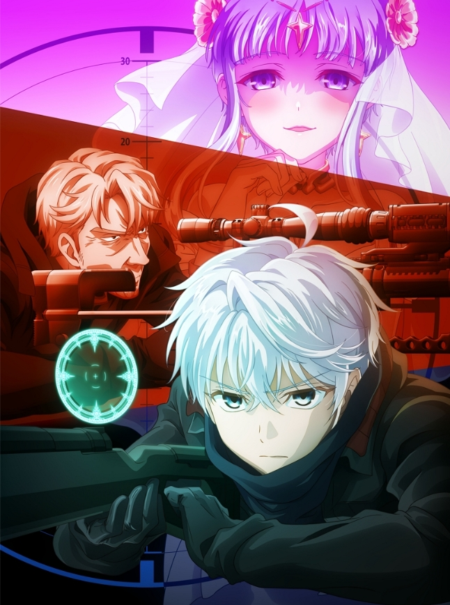 The poster for the anime The World's Finest Assassin