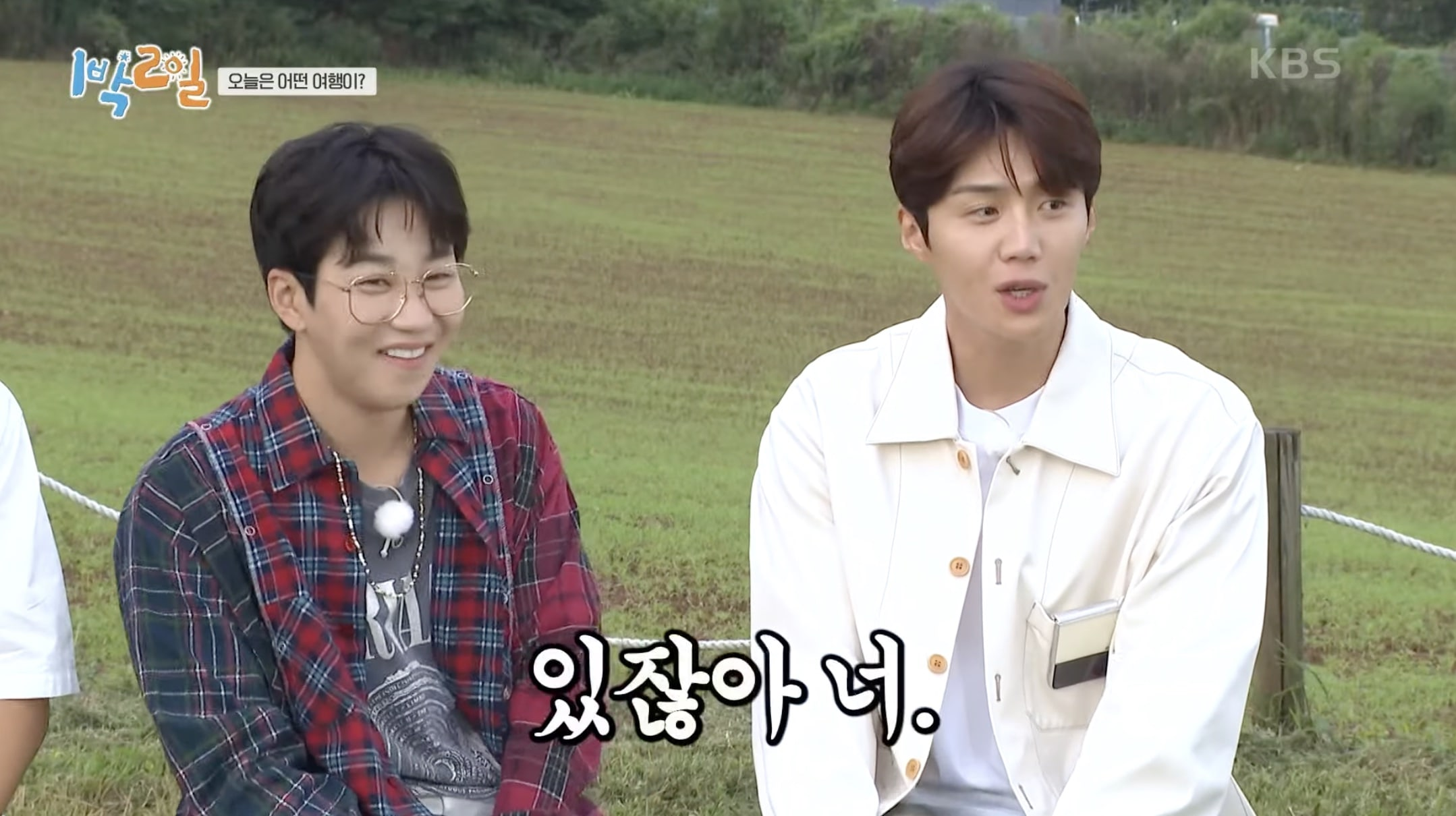 kim-seon-ho-dindin-2