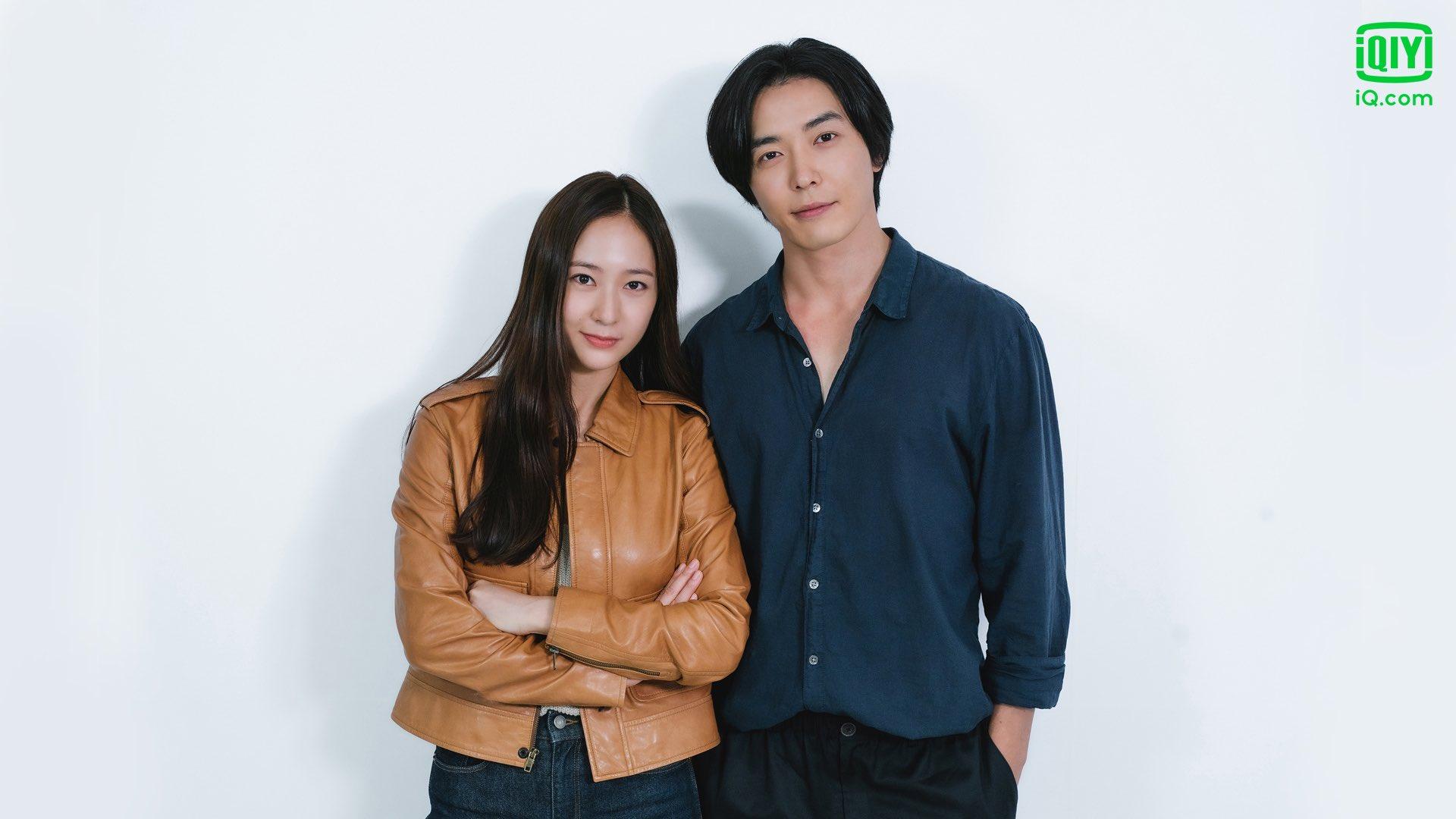 Kim Jae wook and Krystal